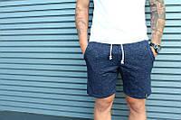 Синие шорты HLGN лето`16