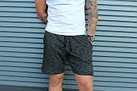 Темно-серые шорты HLGN лето`16