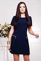 Темно-синее женское платье с коротким рукавом Настя 42-50 размеры
