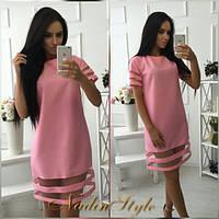 Женское модное красивое платье с сеточкой (4 цвета)