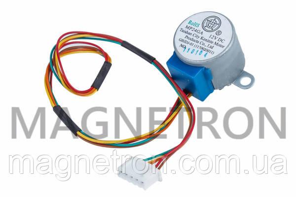 Мотор шаговый тяги шторок для кондиционеров MP24GA 12V, фото 2