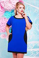 Батальное летнее платье с карманами электрик Кейт 50-58 размеры