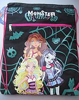 Сумка (мешок) для обуви JO Monster Girl