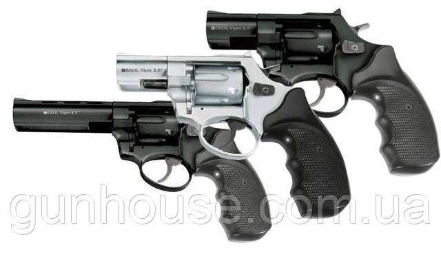 """Револьверы пот патрон флобера в интернет-магазине """"GUNHOUSE"""