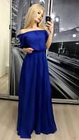 "Платье ""Ева"", синее"