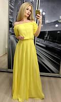 """Платье """"Ева"""", желтое"""