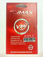 IMAX аккумулятор повышенной емкости для Samsung i8160 (1650mAh)