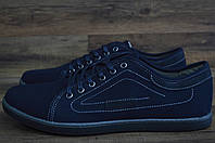 Туфли мужские Comfort  большого размера.
