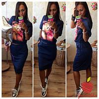 Женский костюм юбка и блуза трикотаж джинс размеры 42-44,46-48  50-52,54-56