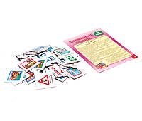 Развивающие карточки для детей. Дорожные знаки