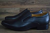 Туфли мужские черные ,большие размеры !