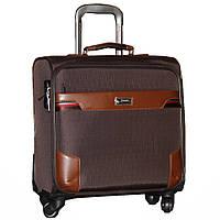 Удобный чемодан  пилот кейс.