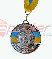 Медаль наградная с лентой 2место(серебро) 5201-17