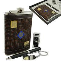 9oz Набор на подарок. Фляга Jim Beam, кремниевая зажигалка, ручка, брелок.