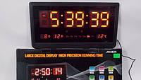 Часы электронные настенные настольные большие 4825 LED