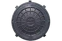 Люк смотровой (черный) 1,5т с замком - Мпласт