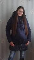 Куртка Зимняя ЯмамА-Галакси темно-синий/серый без подстежки на флисовой подкладке 48 размер супертеплая