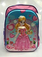 """Рюкзак 3D школьный 1818 детский для девочек с 3D рисунком """"Принцесса"""""""