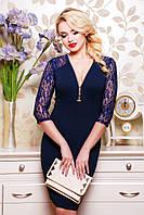 Вечернее темно-синее платье с гипюровыми рукавами Линда 42-50 размеры