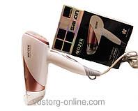 Фен для волос Mozer MZ-3302, складная ручка, 1500 Вт, +холодный обдув. Приборы для укладки волос