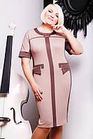Бежевое летнее платье больших размеров Летиция 50-58 размеры