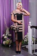 Бежевое летнее батальное платье Карамелька 50-58 размеры