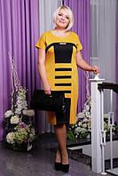 Горчичное трикотажное платье Карамелька большие размеры 50-58