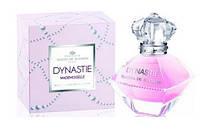 Оригинальная парфюмированная вода Princesse Marina De Bourbon DYNASTIE Mademoiselle , 50ml NNR ORGAP /08-22