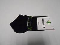 Носки бамбуковые женские Монтебелло, короткие