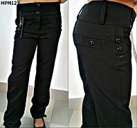 Детские брюки школьные 122-140