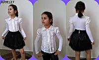 Детская школьная юбка 116-128