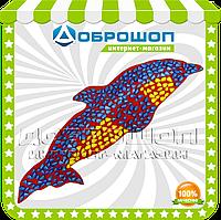 Коврик массажный с цветными камнями «Дельфин» 100х40 см