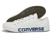 Кеды женские Converse All Star белые с надписью