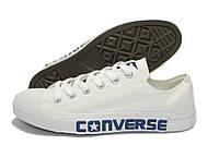 Кеды мужские Converse All Star белые с надписью