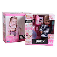 Детская интерактивная Кукла 30803-C3-C5