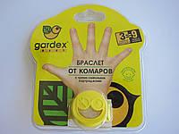 Браслет от комаров детский Gardex +3 запаски