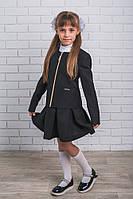Школьная форма для девочки юбка и жакет, фото 1