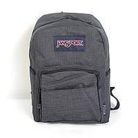 Стильний молодіжний рюкзак JanSport  ( темно-сірий)