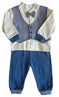Костюм для Новорожденных «Мистер». 3-6-9 м. Голубые штанишки, жилетка, бабочка, белая кофточка, Турция