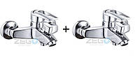 Латунные смесители для ванны Zegor SWF3