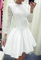 Гипюровое платье с пышной юбкой
