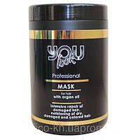 Маска с аргановым маслом 1000 мл You Look mask for hair with agan oil