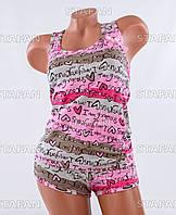 Женский комплект майка+шорты Турция. Размер 44-46.