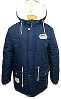 Зимняя теплая удлиненная куртка-парка на мальчика -подростка,размеры 36-46 ,цвета разные S446