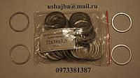 Шайба ( кольцо ) алюминиевое уплотнительное 32х38х1,5