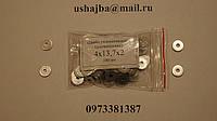 Шайба ( кольцо ) алюминиевое уплотнительное 4х13,7х2