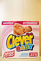 Стиральный порошок для детского белья Clever Baby Sensitive 2,2 кг