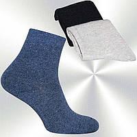 Турецкие носочки детские BAMBU