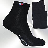 Красивые носки HILFIGER