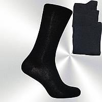 Украинские носки мужские Житомир
